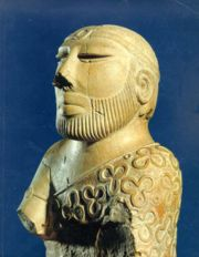 """Priest King"" statue from Indus valley civilisation"