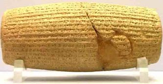 First Declaration of Human Rights by Cyrus the Great